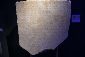 Inscription of a Sacred Law from Tegea
