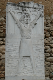 Melina Mercouri Monument (Lamia Museum)
