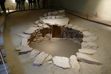 Tholos Tomb (Pherai)