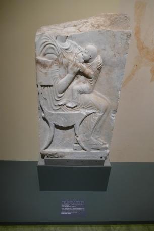 Funeral Stele (Larisa Museum)