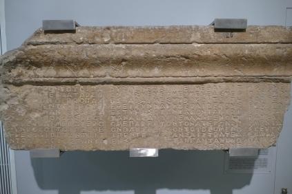 Inscription of Treaty between Argos, Knossos, and Tylissos (Herakleion Museum))