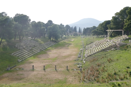 The Stadium at the Asclepeion