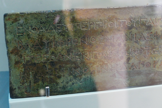 Inscribed Bronze Tablet (Sicyon Museum)